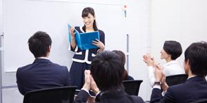 出張セミナー・キャリアアップ研修